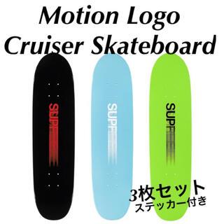 シュプリーム(Supreme)のMotion Logo Cruiser Skateboard Deck Set(スケートボード)
