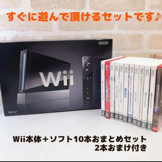 Wii - まとめ売り Wii本体 ソフト10本+2本おまけ付きセット リモコン2本