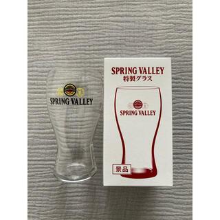 キリン(キリン)のKIRIN  スプリングバレー 特製グラス SPRING VALLEY(グラス/カップ)