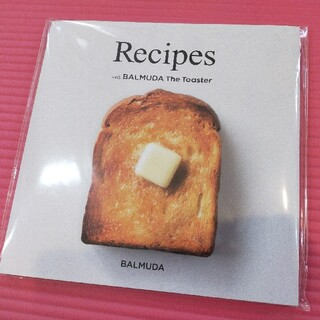 バルミューダ(BALMUDA)の【新品未使用】バルミューダ ザ トースター 公式レシピ本 (その他)