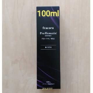フラコラ - 新品未使用品 フラコラ プロヘマチン原液 100ml