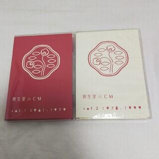 シセイドウ(SHISEIDO (資生堂))の資生堂のCM vol.1  DVD、資生堂のCM vol.2 DVD (趣味/実用)