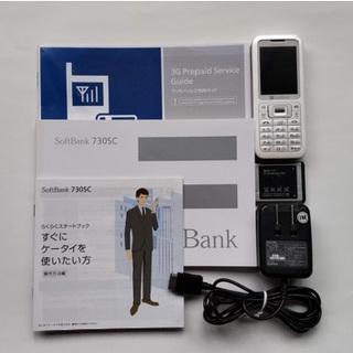サムスン(SAMSUNG)のSoftbank プリペイド携帯 730SC(携帯電話本体)