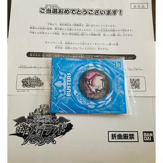 バンダイ(BANDAI)の当選品 新品 妖怪ウォッチ 妖怪メダル 「ウィスマロマン」 バンダイ(キャラクターグッズ)