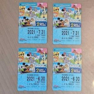 ディズニー(Disney)のディズニーリゾートライン フリー切符 未使用(鉄道乗車券)
