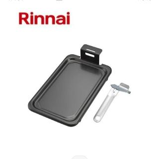 Rinnai - リンナイ クッキングプレート