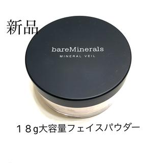ベアミネラル(bareMinerals)の⭐︎新品⭐︎ ベアミネラル ミネラルベール フェイスパウダー 18g(フェイスパウダー)