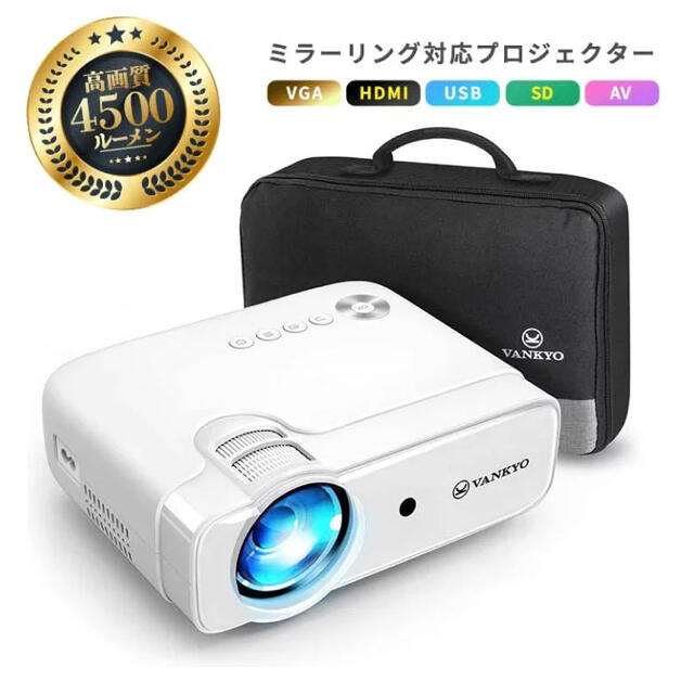 プロジェクター スマホ/家電/カメラのテレビ/映像機器(プロジェクター)の商品写真