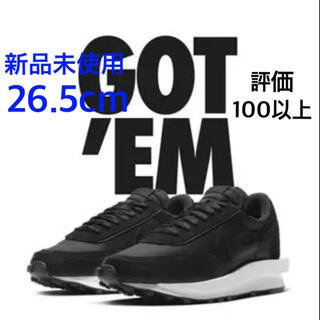 サカイ(sacai)の新品未使用 Nike × Sacai Waffle Black 26.5cm(スニーカー)