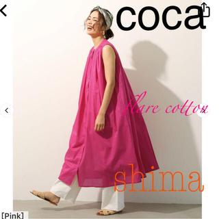 ミラオーウェン(Mila Owen)のcoca フレアノースリーブワンピース コカ reca Myu fifth(ロングワンピース/マキシワンピース)