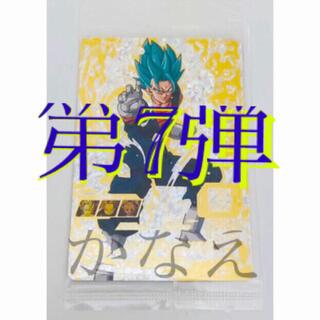 ドラゴンボールヒーローズ パラレルベジット未開封ur セット まとめ売り sec(Box/デッキ/パック)