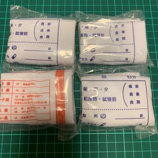 エポック(EPOCH)のおくすり袋 マスクケース(その他)