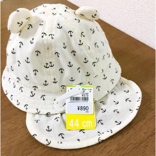 ニシマツヤ(西松屋)の夏用 帽子セット 新品・美品(帽子)