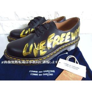 コムデギャルソン(COMME des GARCONS)の新品 英国製 コムデギャルソン ドクター マーチン ペイント 3ホール シューズ(ローファー/革靴)