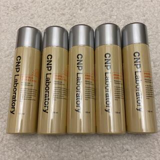 AVON - CNP化粧品 プロポリスアンプルミスト ミスト CNP 化粧水 5本セット
