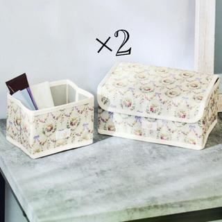 Maison de FLEUR - メゾンドフルール 収納ボックス 2個入り×2セット