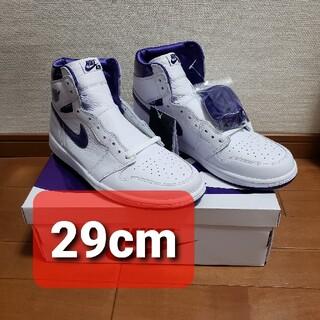 ナイキ(NIKE)のNIKE AIR JORDAN1 HIGH OG Court Purple 29(スニーカー)