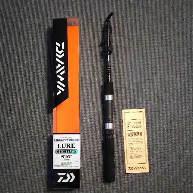 DAIWA(ダイワ)のSACAIさん専用 リバティークラブ バストラウトロッド スポーツ/アウトドアのフィッシング(ロッド)の商品写真