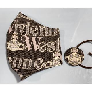 ヴィヴィアンウエストウッド(Vivienne Westwood)のインナーマスクとクルミボタンヘアゴム(その他)