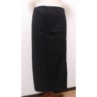 ディーホリック(dholic)の新品 送料込み DHOLIC ディーホリック スカート フロントスリット ひざ丈(ひざ丈スカート)