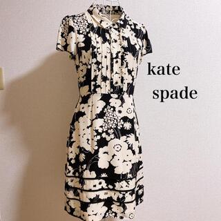 ケイトスペードニューヨーク(kate spade new york)の花柄ワンピース シルク100% モノクロ(ロングワンピース/マキシワンピース)