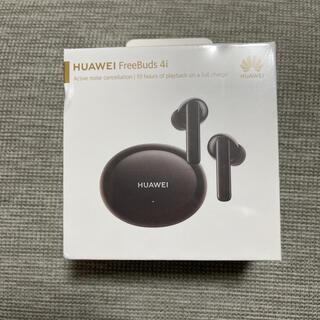 ファーウェイ(HUAWEI)の(未開封)HUAWEI FreeBuds 4i Black(ヘッドフォン/イヤフォン)