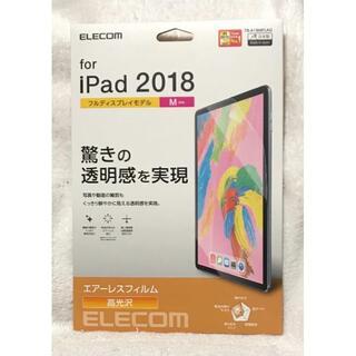 エレコム(ELECOM)のiPad Pro 11インチ 2018年モデル フィルム 光沢 848(その他)
