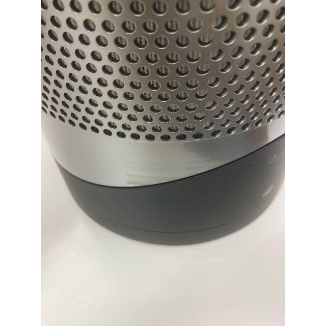 Dyson(ダイソン)のダイソン(Pure Hot + Cool Link)HP03BN スマホ/家電/カメラの生活家電(空気清浄器)の商品写真
