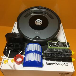iRobot - 18年製のルンバ642   純正のリチウムイオンバッテリー内蔵