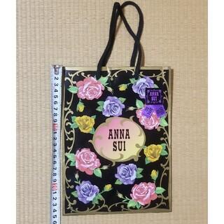 アナスイ(ANNA SUI)のアナスイ ANNA SUI ショッパー 紙袋 ショップ袋 ショップバッグ(ショップ袋)