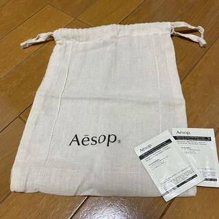 Aesop - Aesop イソップ 巾着大 保湿ローション