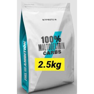 マイプロテイン(MYPROTEIN)のマルトデキストリン2.5kg+メタルシェイカー(プロテイン)