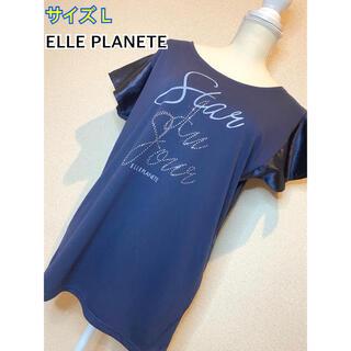 エルプラネット(ELLE PLANETE)のELLE PLANTE エルプラネット 大人可愛い Tシャツ(Tシャツ(半袖/袖なし))