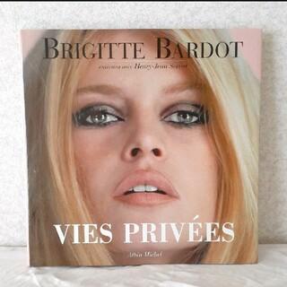道玄坂様専用 Brigitte・Bardot 写真集 洋書 モデル 女優(洋書)