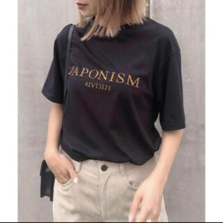 アメリヴィンテージ(Ameri VINTAGE)のameri vintage   japonism tee (Tシャツ(半袖/袖なし))