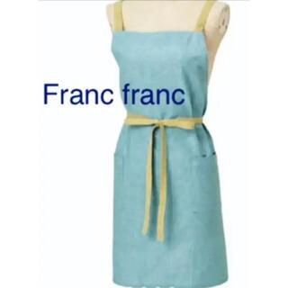 フランフラン(Francfranc)のフランフラン ブルーエプロン(その他)