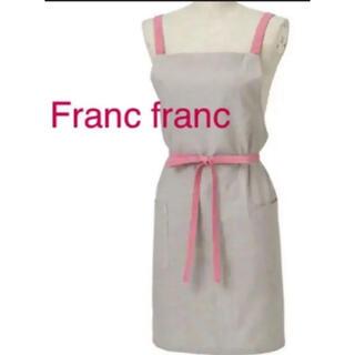 フランフラン(Francfranc)のフランフラン エプロングレー(その他)