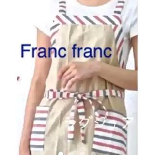フランフラン(Francfranc)のフランフラン エプロン トリコロール(その他)