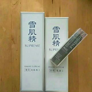 セッキセイ(雪肌精)の雪肌精 シュープレム 化粧水 乳液 さっぱり(化粧水/ローション)