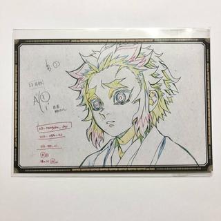 鬼滅の刃 ufotable ダイニング ポストカード 煉獄千寿郎(カード)
