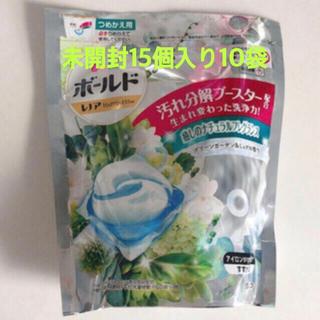 ピーアンドジー(P&G)の☆専用☆ボールド ジェルボール  150粒(洗剤/柔軟剤)