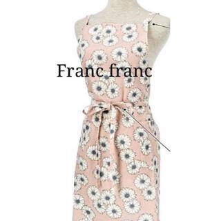 フランフラン(Francfranc)のフランフラン ブルームエプロン ピンク(その他)