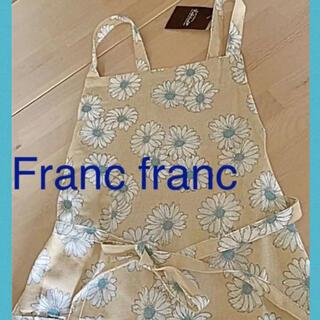 フランフラン(Francfranc)のフランフラン ブルームエプロン ベージュ(その他)
