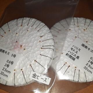 湘南キス  5号  連結仕掛け×2  金ビーズ(釣り糸/ライン)