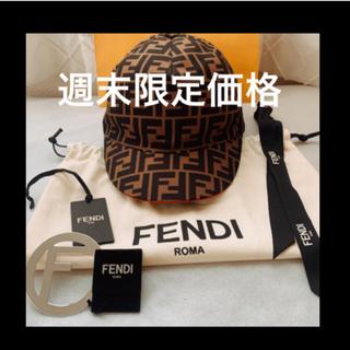 FENDI - ブラウン&レッドForever Fendi キャップ 57cm 正規品