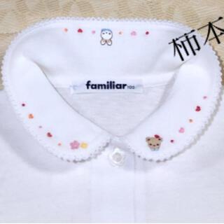 familiar - 新品  familiar       半袖ブラウス size 100cm