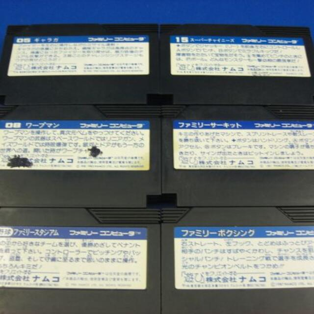 BANDAI NAMCO Entertainment(バンダイナムコエンターテインメント)のファミコンソフト ナムコのソフト6個セット ジャンク エンタメ/ホビーのゲームソフト/ゲーム機本体(家庭用ゲームソフト)の商品写真