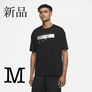 ナイキ(NIKE)のNIKE PUNK パック HBR Tシャツ ビッグロゴ デカロゴ 新品 M(Tシャツ/カットソー(半袖/袖なし))