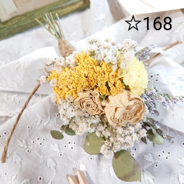 k様専用  ドライフラワースワッグ☆168 ハンドメイドのフラワー/ガーデン(ドライフラワー)の商品写真