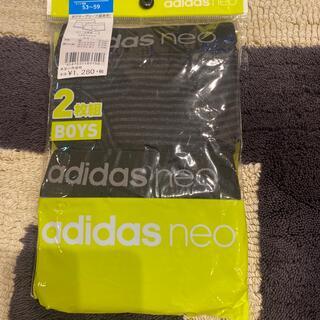 アディダス(adidas)のアディダス ネオ ボクサーブリーフ(その他)